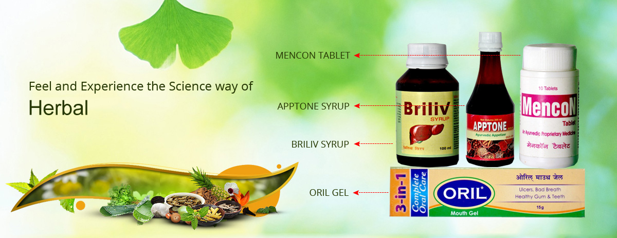 Factors Showing Why Opting For Ayurvedic Medicines Is A Good Choice