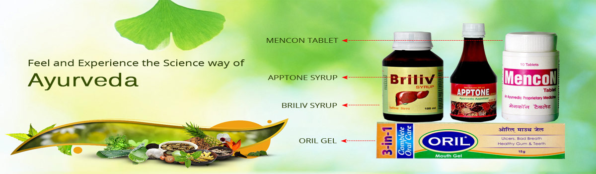 Ayurvedic Medicine Products