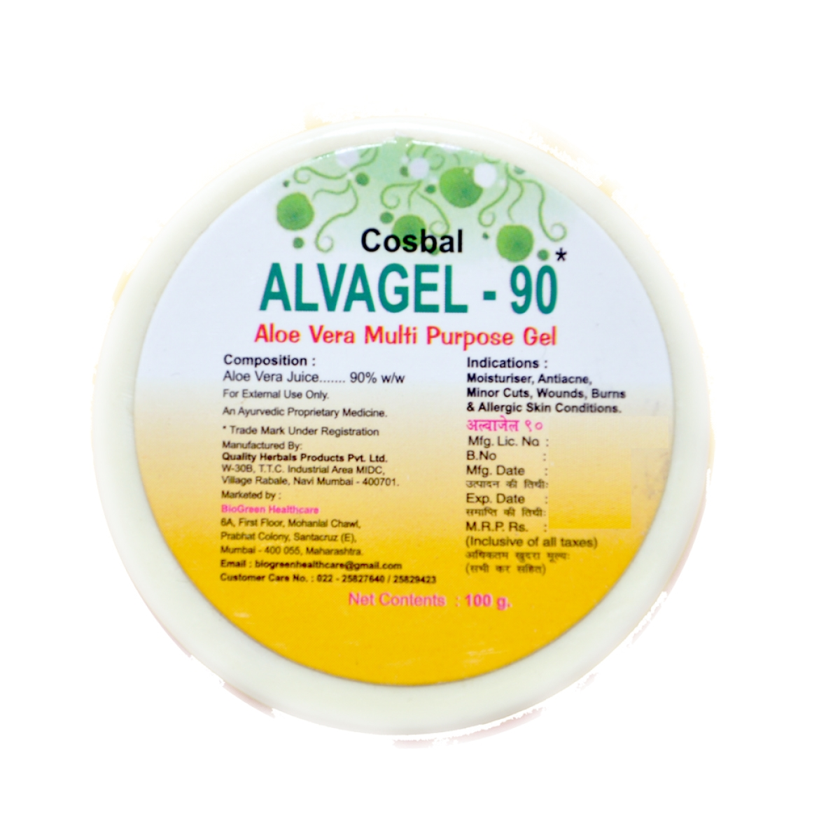 Alva Gel 90% In Bhabua