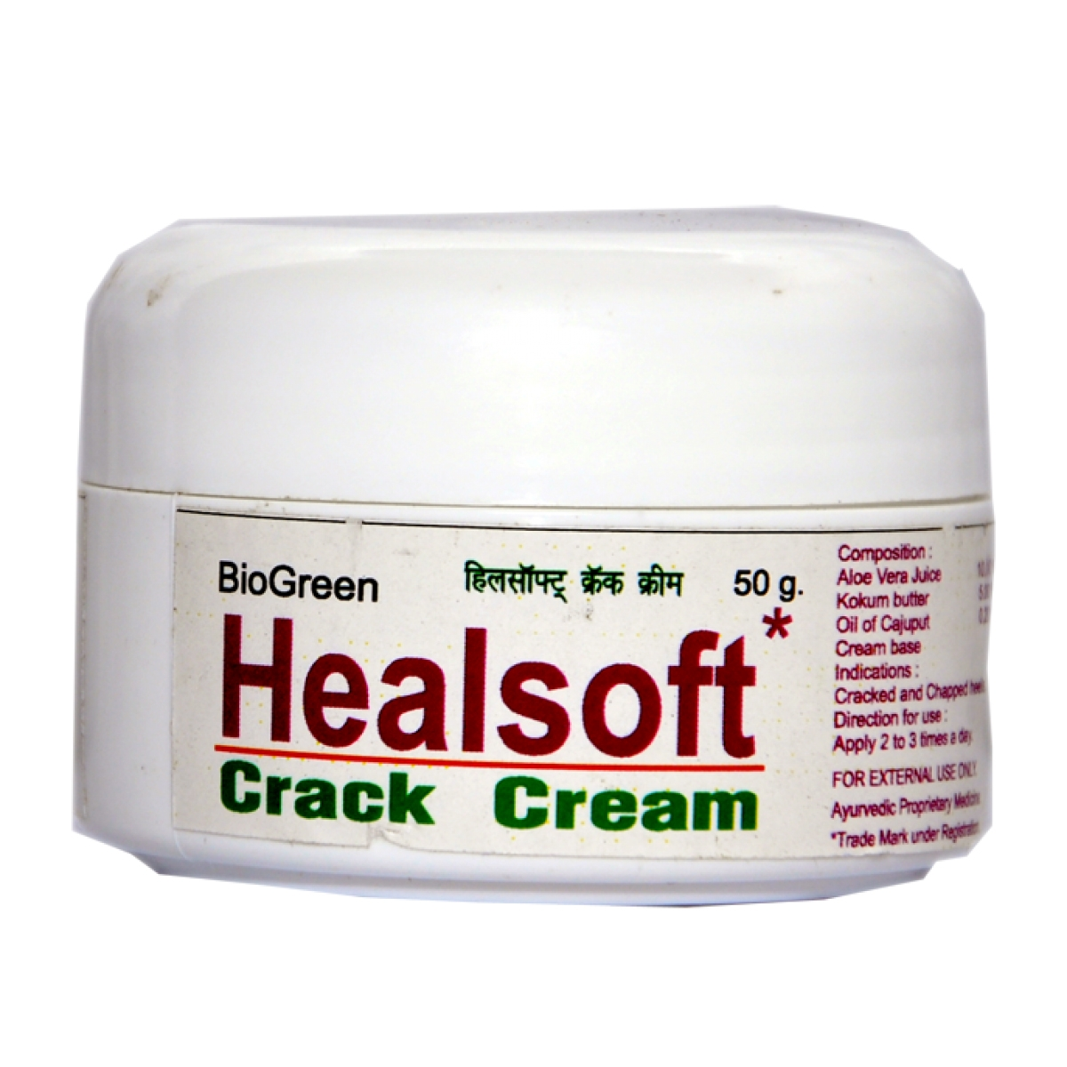 Heal Soft Cream In Kanker