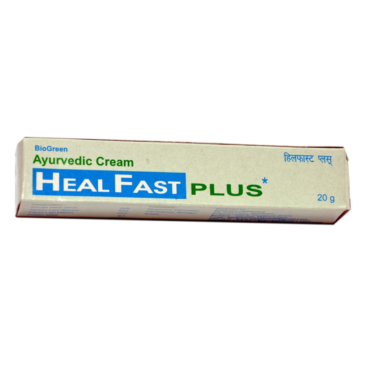 Heal Fast Plus In Kanker