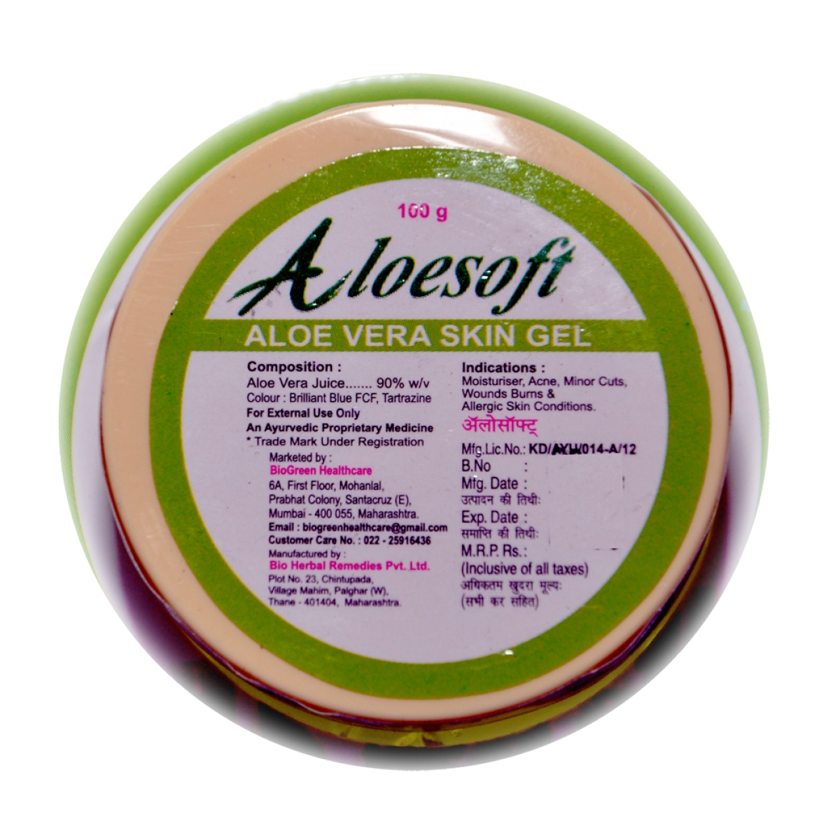 Aloesoft Gel In Dang