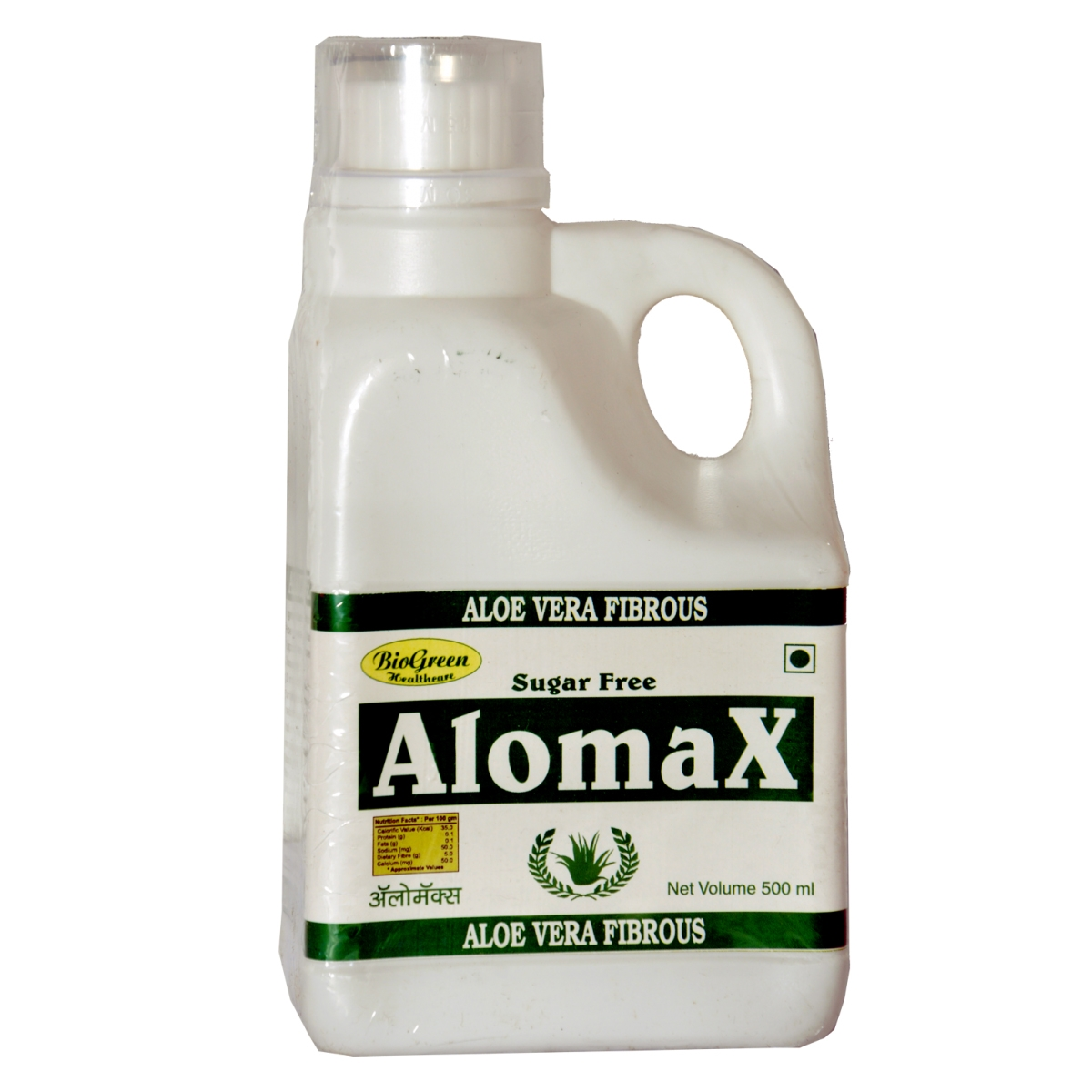 AlomaX In Arwal
