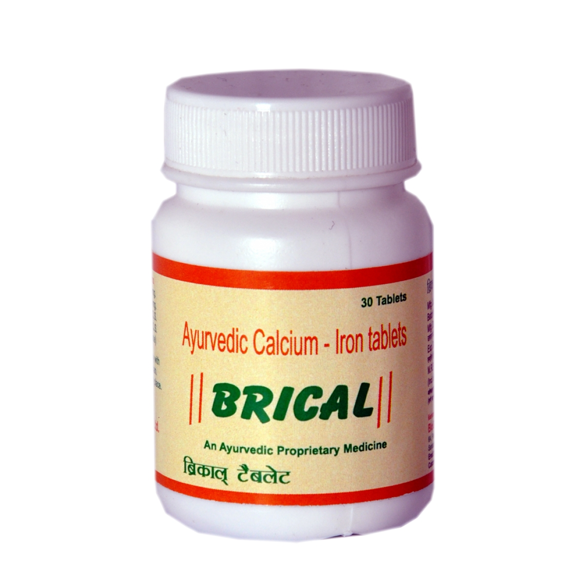 Brical Tablets In Panchkula