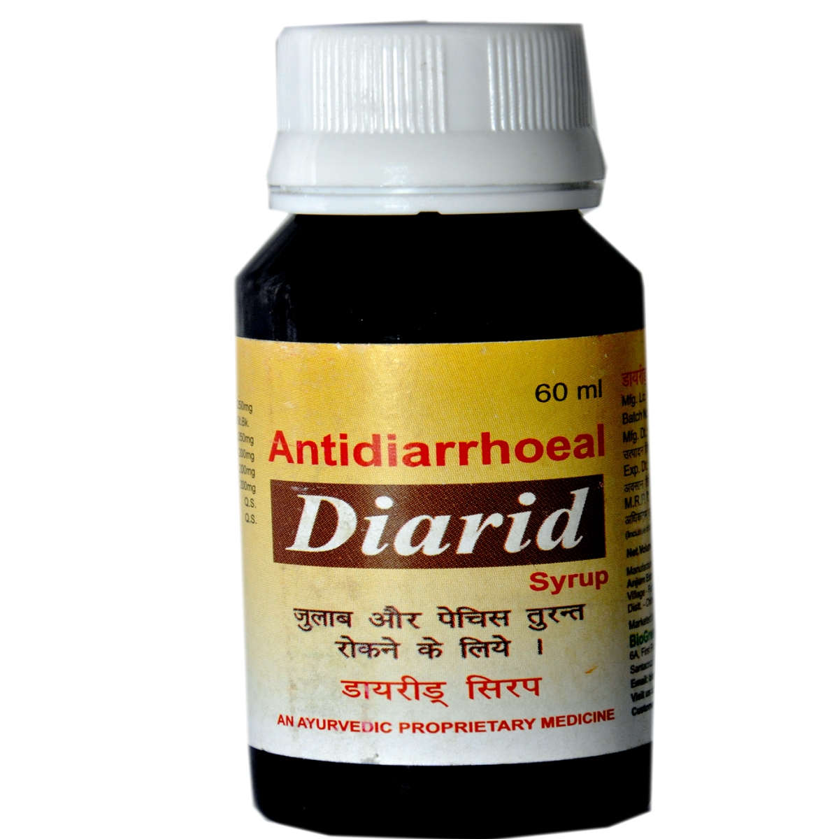 Diarid Syrup In West Bengal
