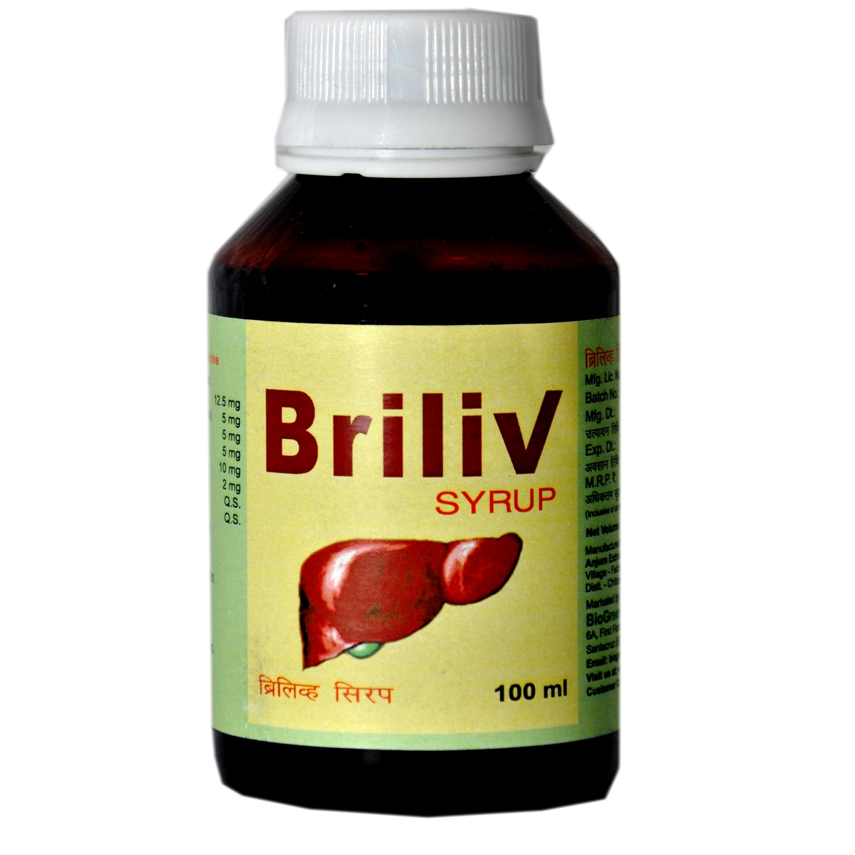 Briliv Syrup In Upper Siang