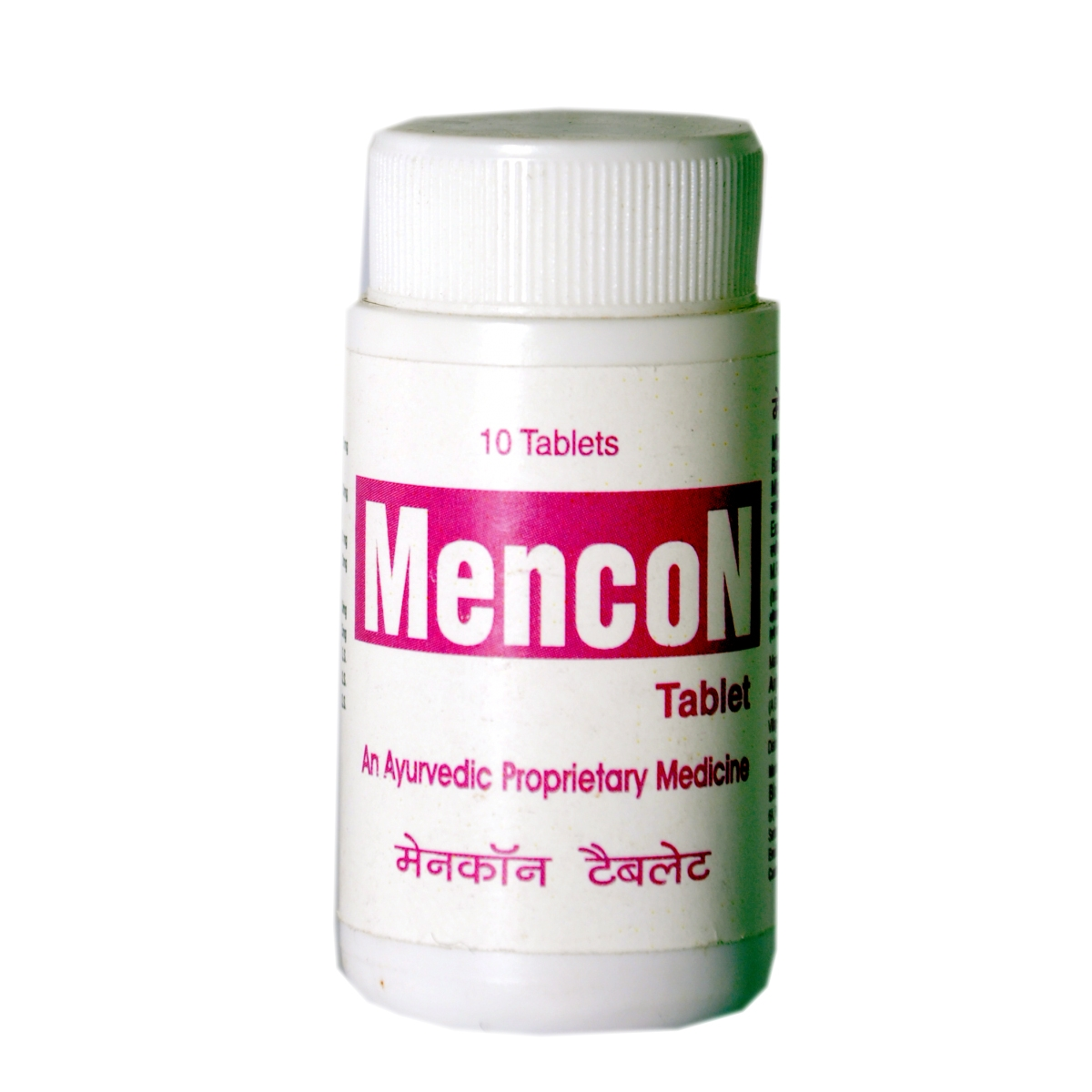 Mencon Tablet In Dang