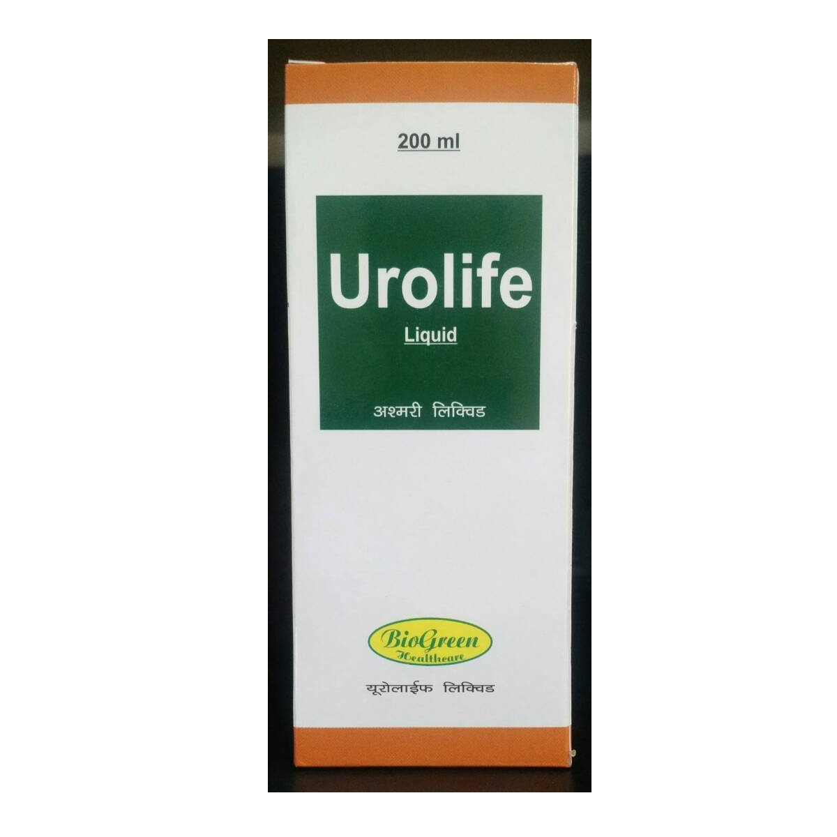 Urolife Liquid In Kurung Kumey